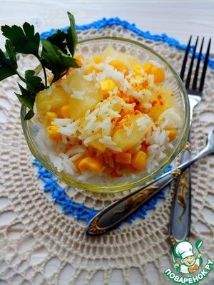 Рецепт Салат с рисом, кукурузой и ананасом