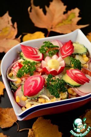 Рецепт Овощной салат «Свежесть»
