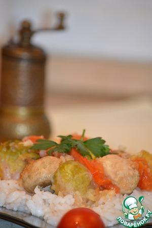 Рецепт Запеченые овощи с рисом