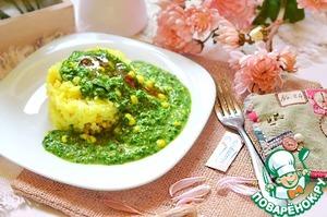 Рецепт Желтый рис под зелёным ореховым соусом