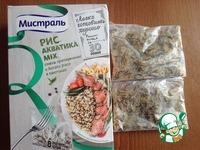 Овощные рулетики ингредиенты