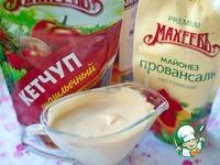"Салат ""Бабье лето"" ингредиенты"