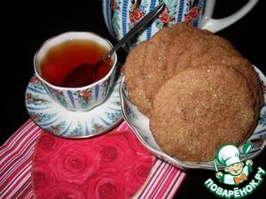 Рецепт Шоколадно-кофейно-карамельное печенье