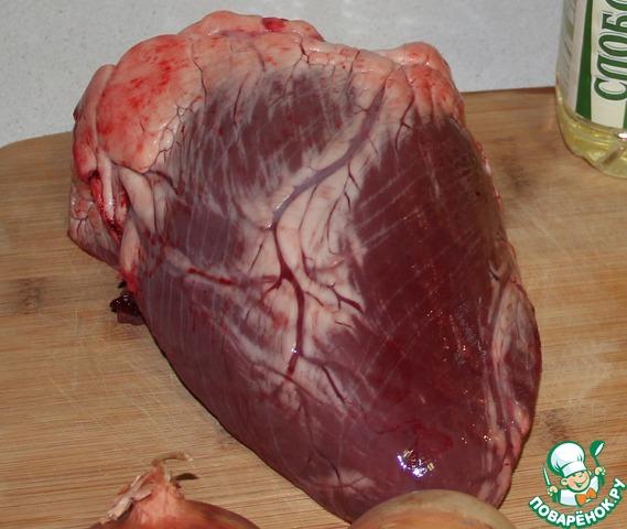 Сердце говяжье пошаговый