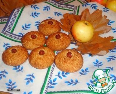 """Печенье """"Осенняя гроздь"""""""
