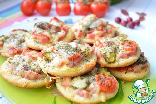 мини пиццы в духовке рецепт с фото из слоеного теста
