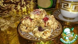 Рецепт Песочное печенье с грецким орехом и ягодами
