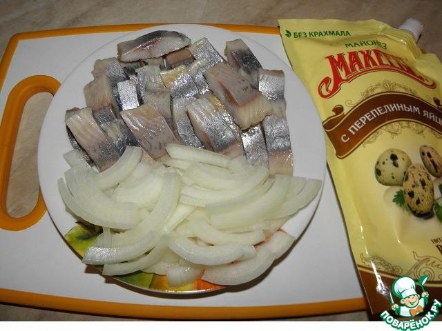 как приготовить горчичную заправку для селедки