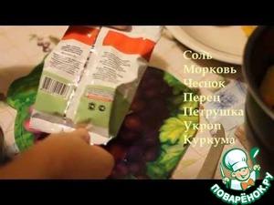 Рецепт Мясное рагу с овощами в мультиварке