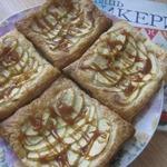 Супербыстрые слойки с яблоками и карамелью