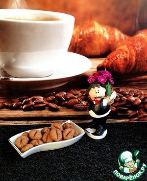 Рецепт Кофейно-шоколадное печенье с коньяком и творогом