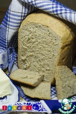 Рецепт Ржаной хлеб с сушеной зеленью