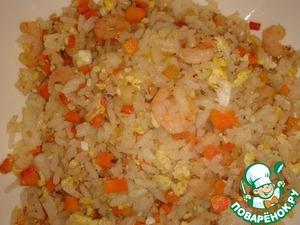 Рис по-китайски с креветками домашний рецепт с фото как готовить