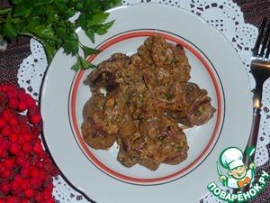 Рецепт Куриная печень по-строгановски