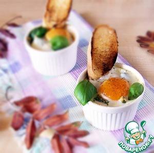 Рецепт Французская запеканка из фасоли