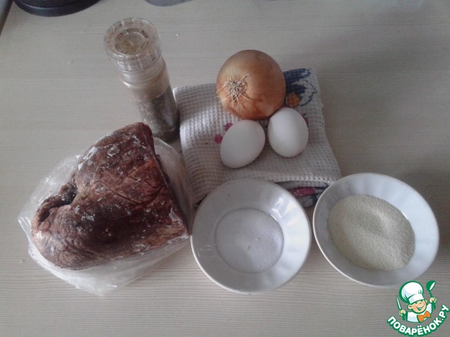 рецепт говяжьего сердца в маринаде с фото