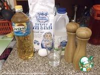 Пельмени из куриной печени с грибами ингредиенты