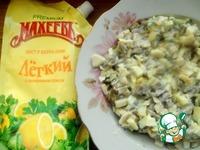 Сырный рулет с грибами и кальмарами - кулинарный рецепт