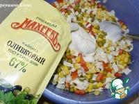 """Салат """"Радужный"""" ингредиенты"""