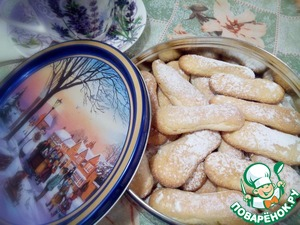 "Рецепт Бисквитное печенье ""Савоярди"""