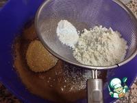 Шоколадные пирожные с лимонной глазурью ингредиенты