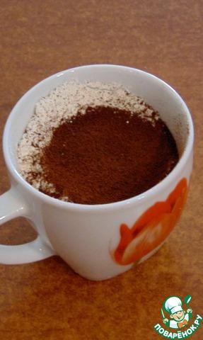 Растворимый кофе с молоком рецепт