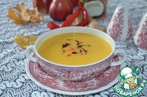 Рецепт Тыквенный суп с имбирем и кокосовым молоком
