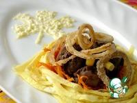 Салат с печенью «Осенние краски» ингредиенты