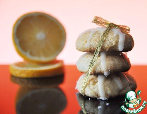 """Творожное печенье """"С апельсиновым ароматом"""""""