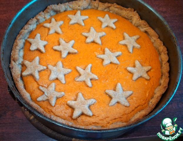 Пирог из тыквы рецепты с фото пошагового
