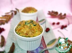 Рецепт Сырное суфле со шпинатом