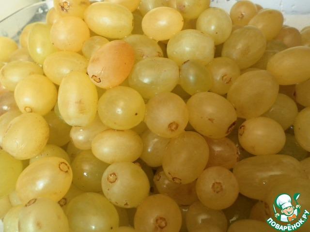Виноград белый рецепт с пошагово в