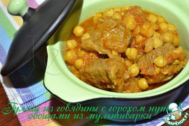 рецепты котлет из свинины и капусты
