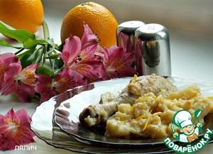 Рецепт Апельсиновое рагу с картофелем и курицей