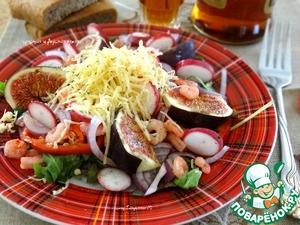 Рецепт Салат-аперитив с овощами, креветками и инжиром