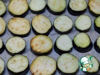 Карамельные баклажаны ингредиенты