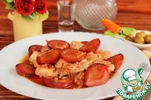 Рецепт Куриные грудки запеченные в духовке под шубкой из слив