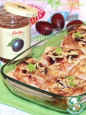 Рецепт Мешочки из лаваша с мясом и овощами под сливовым соусом