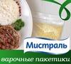 Мастер-класс рецептов с крупами в пакетиках для варки «Легко готовить хорошо!»
