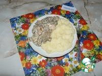 Шампиньоны с курицей в сметанном соусе ингредиенты