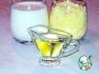 Сырная лепёшка с начинкой ингредиенты