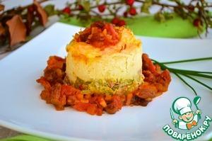 Рецепт Картофельная бабка с луком пореем и томатно-яблочным чатни