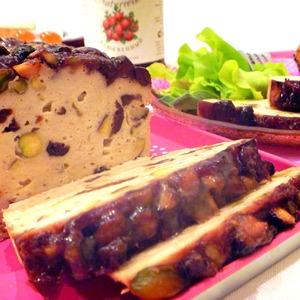 Рецепт Террин из индейки с клюквой и фисташками под клюквенным соусом