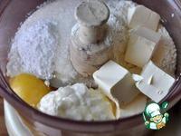Песочный рулет с яблоками и клюквой ингредиенты