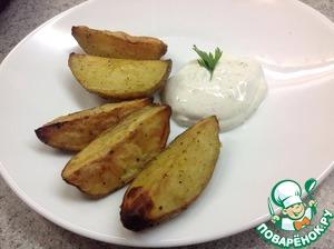 Рецепт Запечённый картофель со сметанным соусом