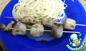 Рецепт Куриный шашлычок в духовке
