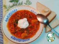 Украинский борщ от тети Нюси ингредиенты