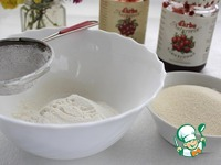 Кексы с ягодным соусом D'arbo ингредиенты