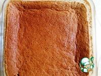 Магическое пирожное шоколадное ингредиенты