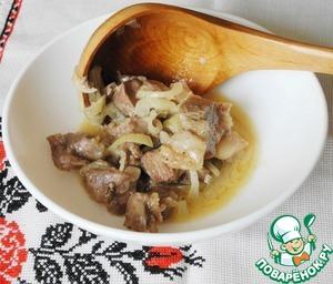 Рецепт Мясо по-нашему